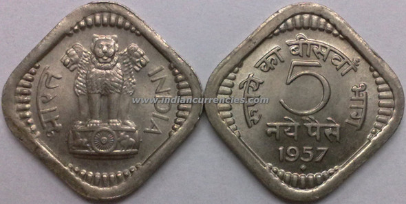 5 Naye Paise of 1957 - Mumbai Mint - Diamond