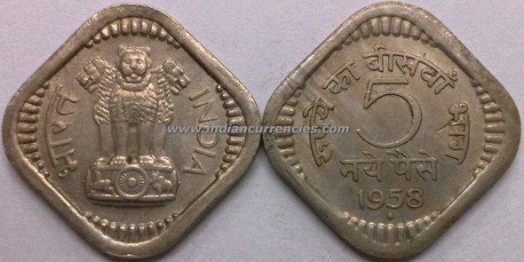 5 Naye Paise of 1958 - Mumbai Mint - Diamond
