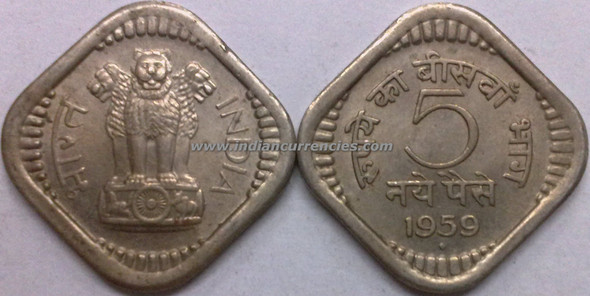 5 Naye Paise of 1959 - Mumbai Mint - Diamond