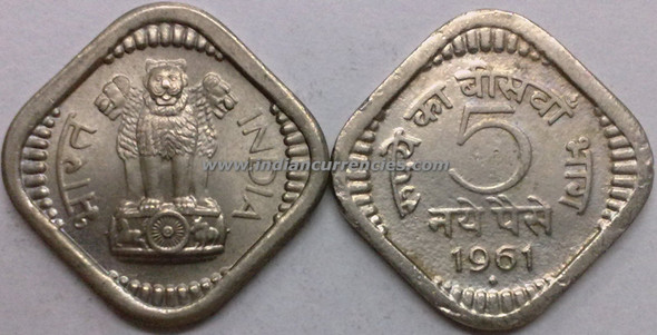 5 Naye Paise of 1961 - Mumbai Mint - Diamond