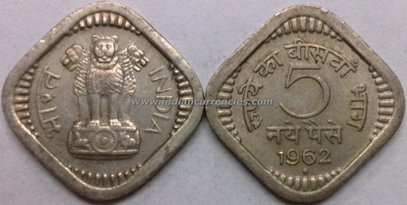 5 Naye Paise of 1962 - Mumbai Mint - Diamond