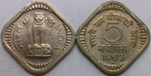 5 Naye Paise of 1963 - Mumbai Mint - Diamond