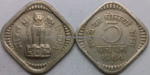 5 Paise of 1964 - Mumbai Mint - Diamond