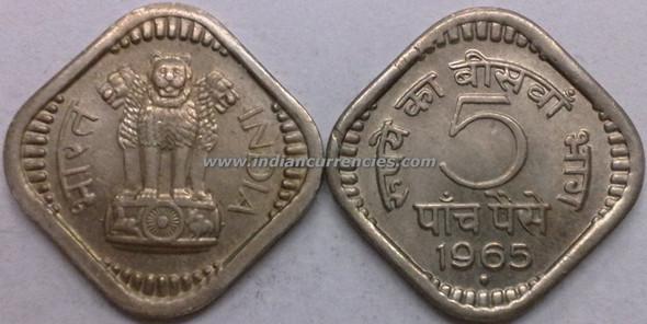 5 Paise of 1965 - Mumbai Mint - Diamond