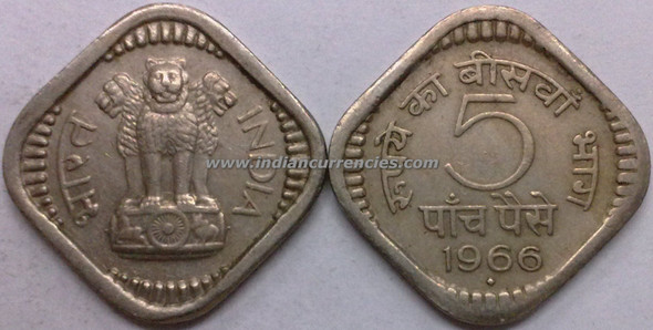5 Paise of 1966 - Mumbai Mint - Diamond