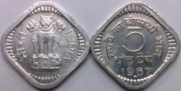 5 Paise of 1967 - Mumbai Mint - Diamond