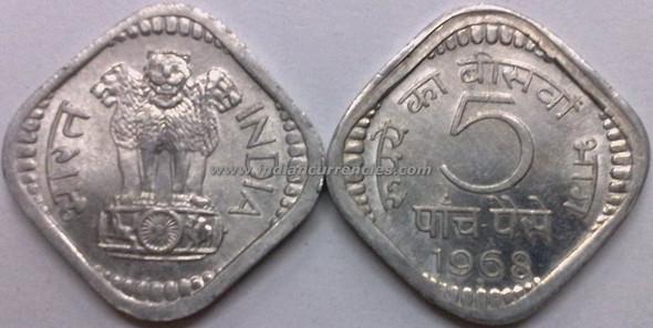 5 Paise of 1968 - Mumbai Mint - Diamond