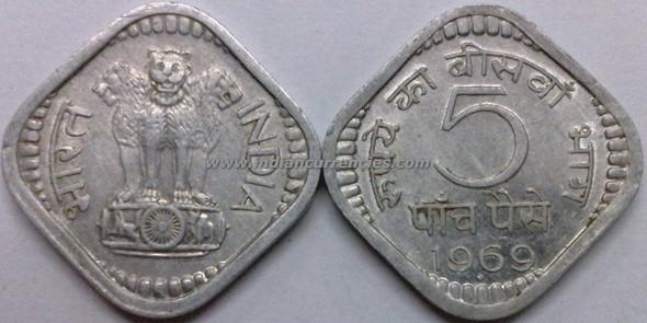 5 Paise of 1969 - Mumbai Mint - Diamond
