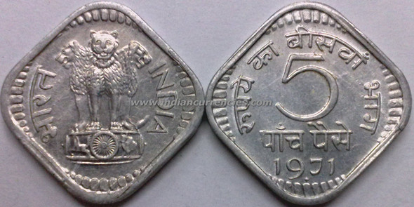 5 Paise of 1971 - Mumbai Mint - Diamond