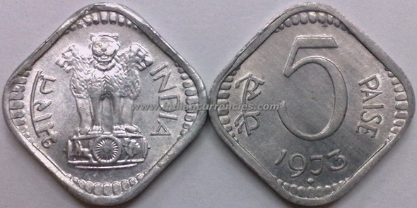 5 Paise of 1973 - Mumbai Mint - Diamond