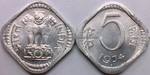5 Paise of 1974 - Mumbai Mint - Diamond