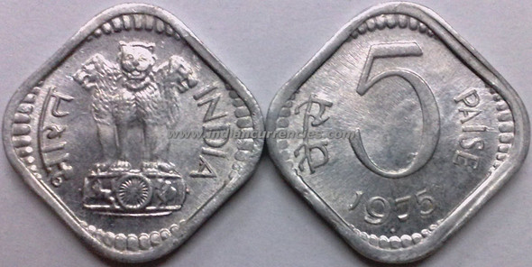 5 Paise of 1975 - Mumbai Mint - Diamond
