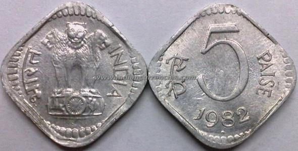 5 Paise of 1982 - Mumbai Mint - Diamond
