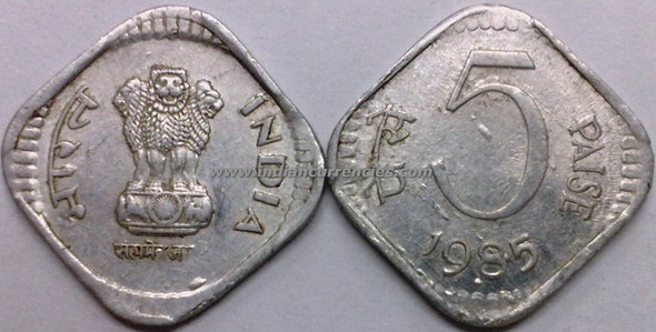 5 Paise of 1985 - Mumbai Mint - Diamond