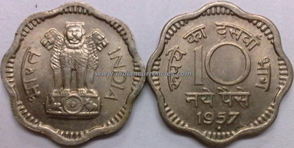 10 Naye Paise of 1957 - Mumbai Mint - Diamond