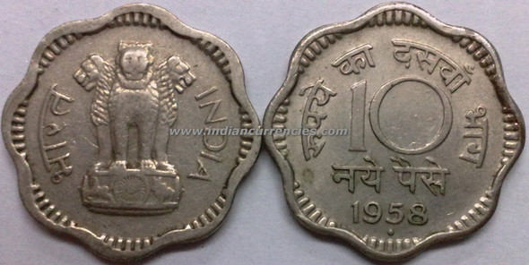 10 Naye Paise of 1958 - Mumbai Mint - Diamond