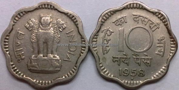 10 Naye Paise of 1958 - Mumbai Mint - Diamond