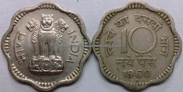 10 Naye Paise of 1960 - Mumbai Mint - Diamond