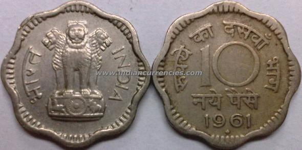 10 Naye Paise of 1961 - Mumbai Mint - Diamond
