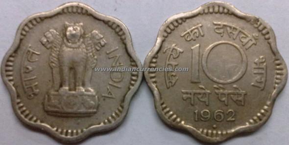 10 Naye Paise of 1962 - Mumbai Mint - Diamond