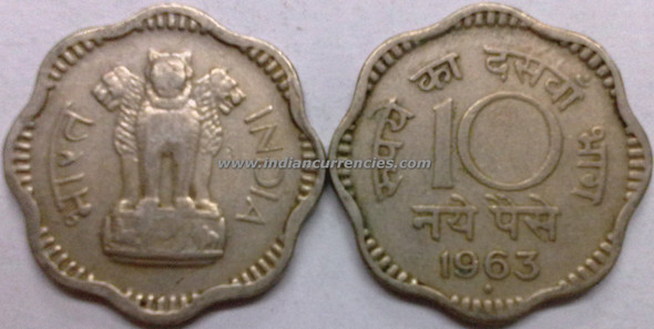 10 Naye Paise of 1963 - Mumbai Mint - Diamond