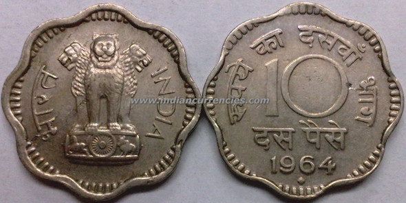 10 Paise of 1964 - Mumbai Mint - Diamond
