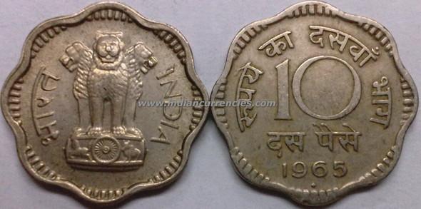 10 Paise of 1965 - Mumbai Mint - Diamond