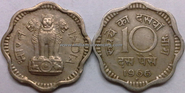 10 Paise of 1966 - Mumbai Mint - Diamond
