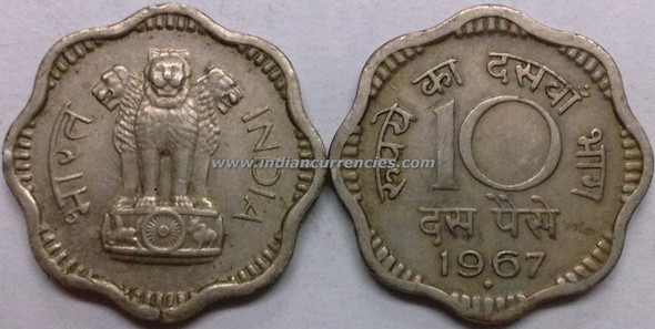 10 Paise of 1967 - Mumbai Mint - Diamond