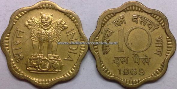 10 Paise of 1968 - Mumbai Mint - Diamond