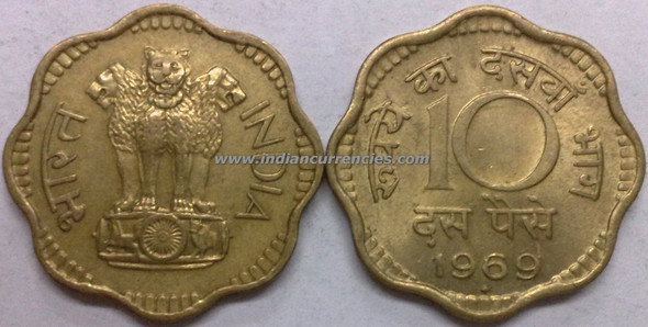 10 Paise of 1969 - Mumbai Mint - Diamond