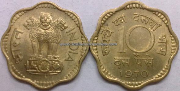 10 Paise of 1970 - Mumbai Mint - Diamond