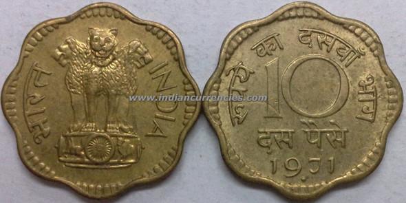 10 Paise of 1971 - Mumbai Mint - Diamond - Nickel-Brass