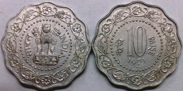 10 Paise of 1971 - Mumbai Mint - Diamond - Aluminium