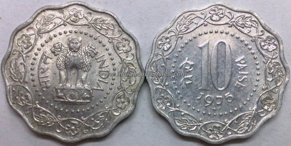 10 Paise of 1975 - Mumbai Mint - Diamond