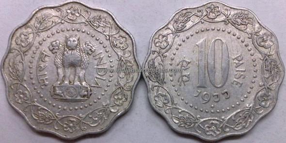 10 Paise of 1977 - Mumbai Mint - Diamond