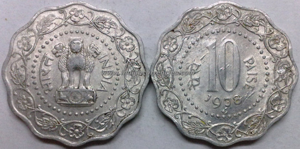 10 Paise of 1978 - Mumbai Mint - Diamond