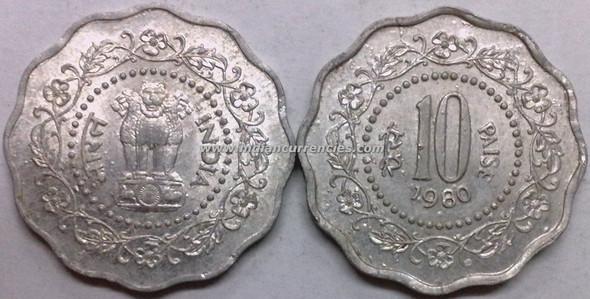 10 Paise of 1980 - Mumbai Mint - Diamond