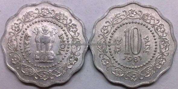 10 Paise of 1981 - Mumbai Mint - Diamond