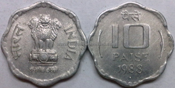 10 Paise of 1988 - Mumbai Mint - Diamond - Aluminium
