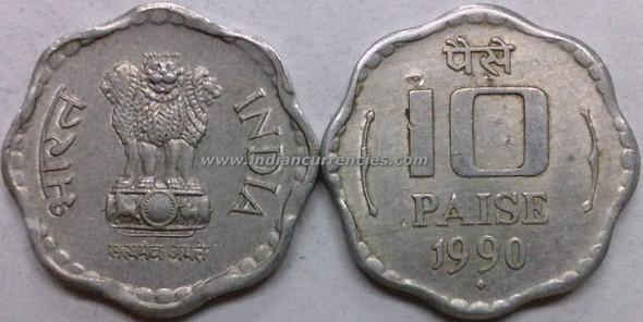 10 Paise of 1990 - Mumbai Mint - Diamond - Aluminium