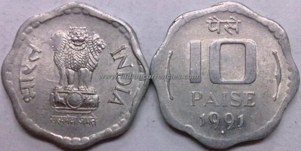 10 Paise of 1991 - Mumbai Mint - Diamond