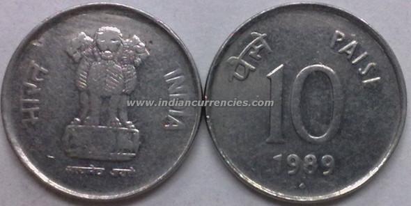 10 Paise of 1989 - Mumbai Mint - Diamond - SS