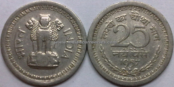 25 Naye Paise of 1957 - Mumbai Mint - Diamond