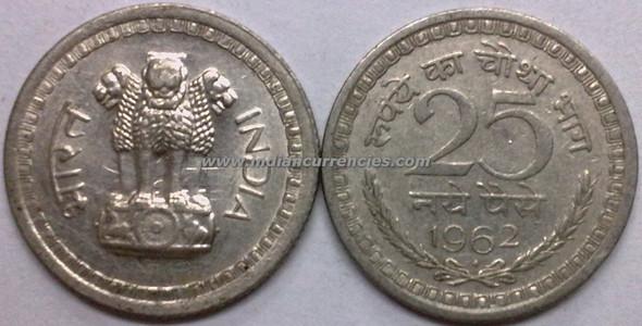 25 Naye Paise of 1962 - Mumbai Mint - Diamond