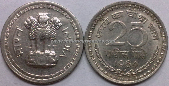 25 Paise of 1964 - Mumbai Mint - Diamond