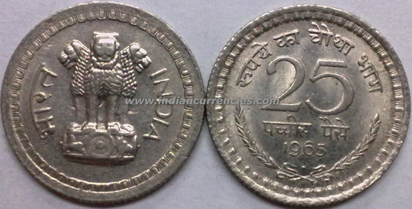 25 Paise of 1965 - Mumbai Mint - Diamond
