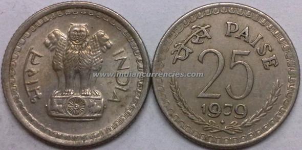 25 Paise of 1979 - Mumbai Mint - Diamond