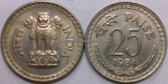 25 Paise of 1984 - Mumbai Mint - Diamond