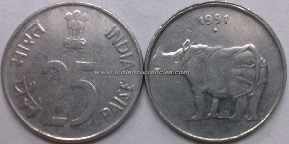 25 Paise of 1991 - Mumbai Mint - Diamond - SS